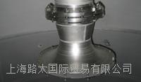 Ozonia 臭氧投加设备辐流曝气器