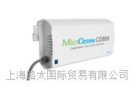 Clearwater新型微臭氧系统 CD550