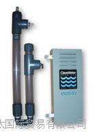Clearwater 臭氧发生器臭氧催化破坏系统 110