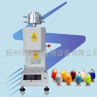 塑料颗粒流动速率测试仪 SMT-3001