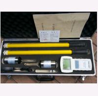 HX-85-35KV無線高壓核相儀