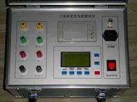 ZRS三通道變壓器直流電阻測試儀