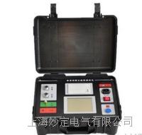 MD110消磁儀
