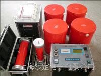 KD-3000發電機變頻諧振耐壓裝置