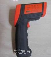 SG2200紅外線測溫儀