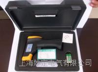 SG1650紅外線測溫儀