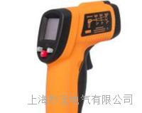 SM8819H紅外線測溫儀