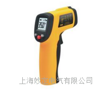 SM8829紅外線測溫儀