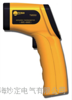 SM-852B紅外線測溫儀