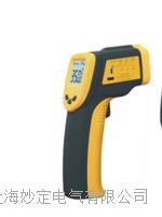 SG900紅外測溫儀