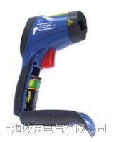 TM990D冶金專用紅外測溫儀