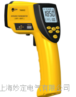 TM950高溫多功能紅外測溫儀