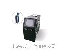 HDGC3961直流紋波系數測試儀