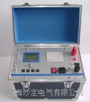 MD9950S接地線成組電阻測試儀