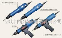 delvo全自動電動螺絲刀 delvo電批總代理 DLV-7130EJC, DLV-8130EJC,DLV7100,7200,8100,8200