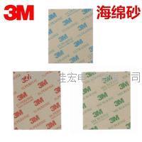 3M海綿砂 3M勇士馬牌砂紙 3M-2600  3M-2601  3M-2602  3M-2604  3M-2606