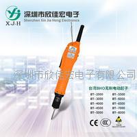 BT係列全自動無刷電批 BT-2000BT-3000BT-4000BT-4500BT-6000BT-6500BT-7000B