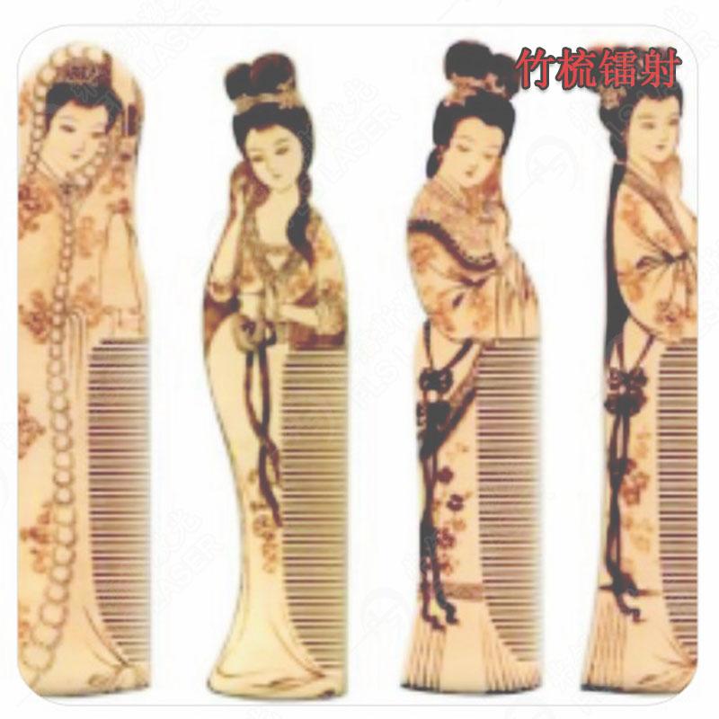 弗鐳斯激光打標機在竹木工藝品上的應用
