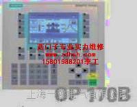 浙江西门子OP177B黑屏维修 OP177B