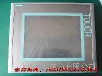 上海西门子MP277-10触摸屏维修中心 6AV6 643-0CD01-1AX1