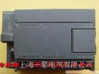 西门子200PLC维修