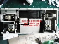 800KW整流回馈 6SE7041-8EK85-1AA0故障F033 6SE7041-8EK85-1AA0