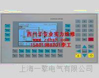 西门子TP170B触摸屏白屏黑屏花屏不显示等问题维修