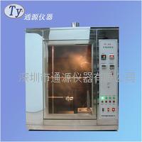 數顯自動式針焰試驗箱 TY-Z14