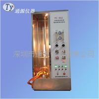 單根電線電纜燃燒試驗箱 TY-D12