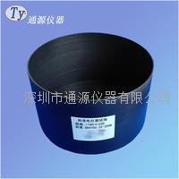 佛山 GB4706.22電磁灶台試驗用容器 電磁灶台測試鍋