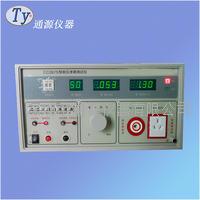 山东 通源CC2675耐压泄漏测试仪 CC2675