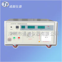 浙江 通源CC2675D 泄漏电流测试仪  CC2675D