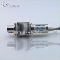 四川 TY/通源 0.3KN波纹管称重传感器价格 波纹管传感器 TJH-8