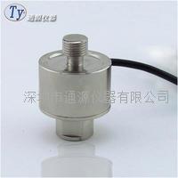 甘肃 柱式拉压力传感器价格 柱式传感器 TJL-5