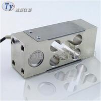 北京 7KN平行梁称重传感器价格 TJH-2A