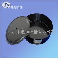 浙江 電磁灶能效試驗用標準鍋|電磁灶能效檢測用標準鍋 GB21456-2008