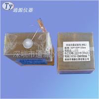 安徽 0.5kg冷冻负载M包|500g冷冻负载测量包 500g