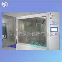 高压喷淋试验箱