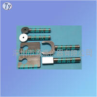 VDE德标插头量规|VDE标准插脚量规 VDE0620-1