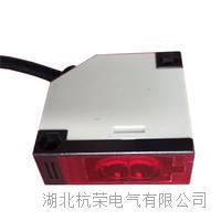 HJ18-R33DNH光電開關(不帶反光板)常閉