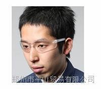 ESCO喜一防护眼镜 EA800AR-81