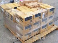 日本易威奇計量泵EK-C16VC-20ER IWAKI加藥泵
