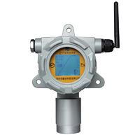 無線信號傳輸固定式TVOC檢測儀 IDG100-C-TVOC