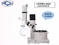 上海贤德SY-3000A水/油两用型旋转蒸发器(3L)