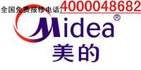 南京美的電熱水器特價機