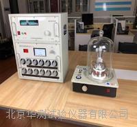 北京华测工频介电常数及介质损耗测试仪新闻快讯
