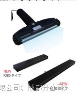 高品质HIKARIYA光屋表面日本毛片高清免费视频灯HL-DFL-F420 HL-DFL-F420