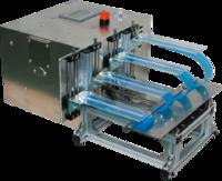 日本YUASA柔性屏彎曲耐久試驗機,TCDMLH-C4BR 四川成都供應 TCDMLH-C4BR