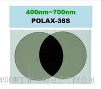 成都区域代理日本LUCEO鲁机欧偏光板POLAX-38S-30 PO LAX-38S-30