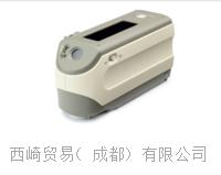 KONICA MINOLTA柯尼卡美能达,便携式分光测色计CM- 2500d,绵阳供应 CM-2500d